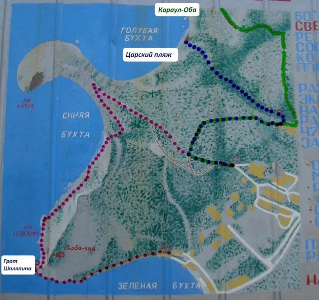Карта Караул-Оба