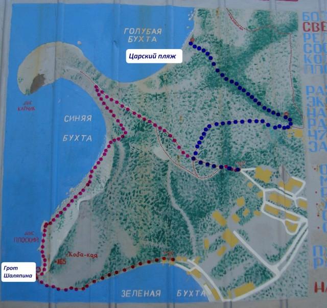 Карта Царский пляж